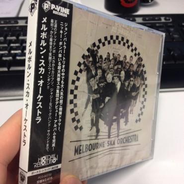 japan mso cd